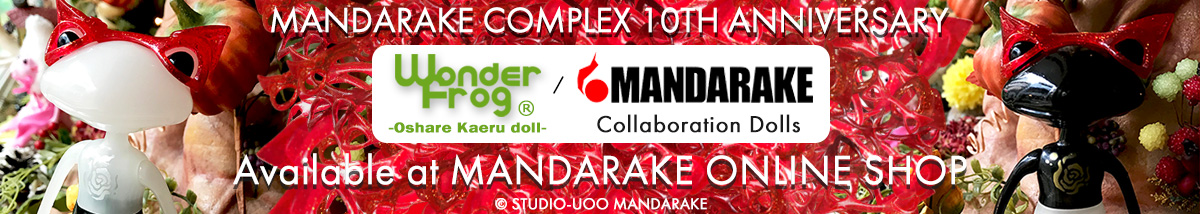 Mandarake Complex 10th Anniversary Wonderfrog / Mandarake Collaboration dolls