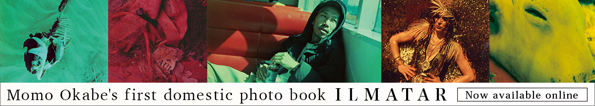 Momo Okabe's photo book ILMATAR