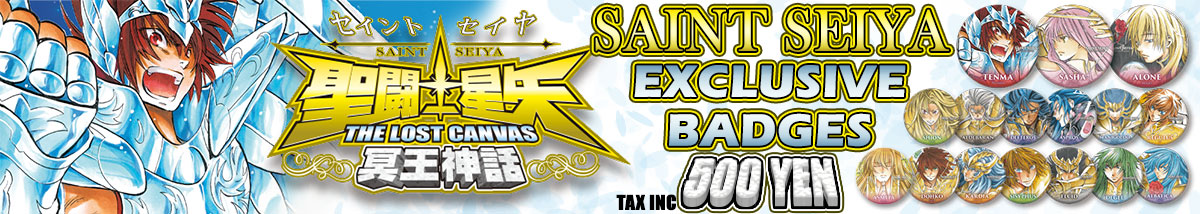 Saint Seiya The Lost Canvas - Exclusive Badges