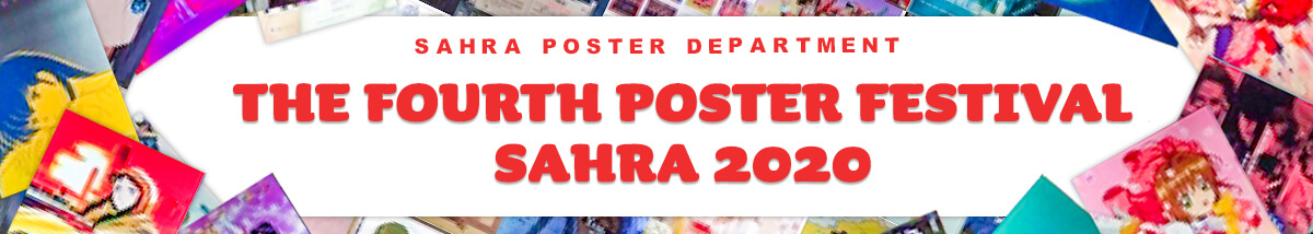 SAHRA 【Poster Department】 The Fourth Poster Festival