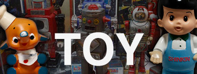 Henya - JPA Toys and Antiques