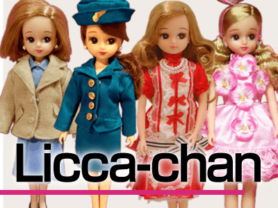 Licca-chan Goods
